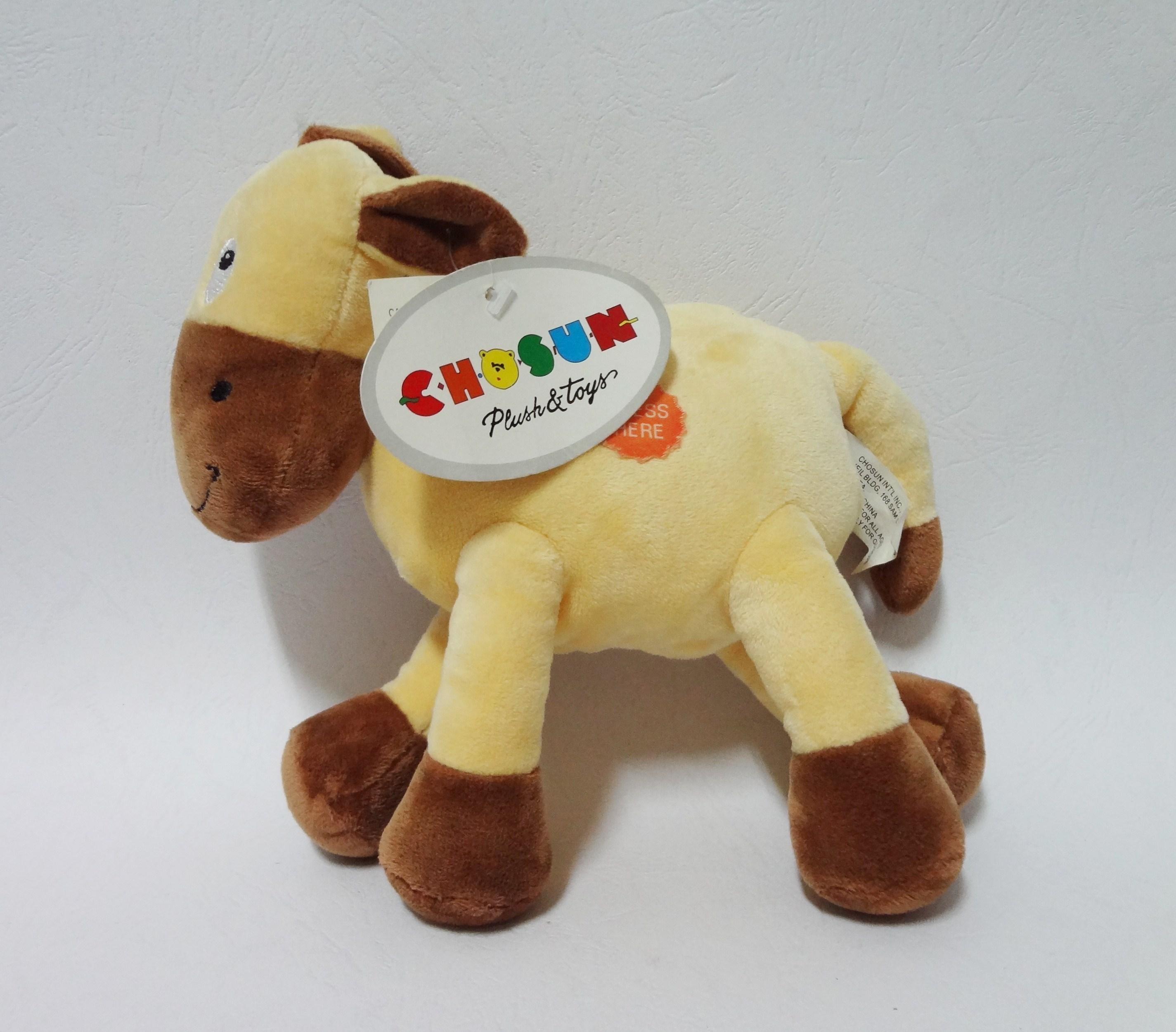 ตุ๊กตาวัว ยี่ห้อ Chosun Plush & Toys