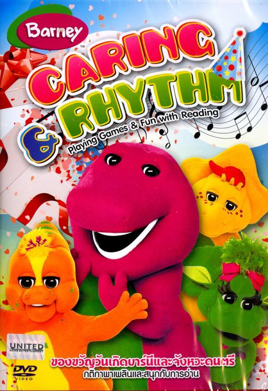 Barney Caring & Rhythm + Playing Games & Fun With Reading - ของขวัญวันเกิดและจังหวะดนตรี + กติกาพาเพลินและสนุกกับการอ่าน