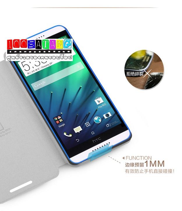 เคสมือถือ HTC Desire 820 เคสฝาพับหนัง PU ด้านในเคสนิ่มคลุมเครื่อง