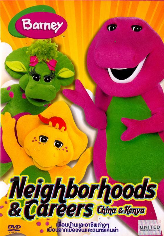 Barney : Neighborhoods And Careers - เพื่อนบ้านและอาชีพต่างๆ