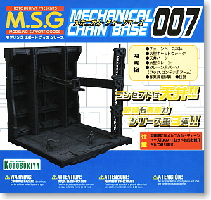 MACHINE NEST 007 ( TT )