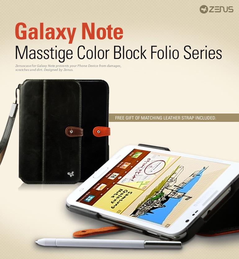 Samsung Galaxy Note N7000 i9220 Cover Case Masstige Color Block Folio