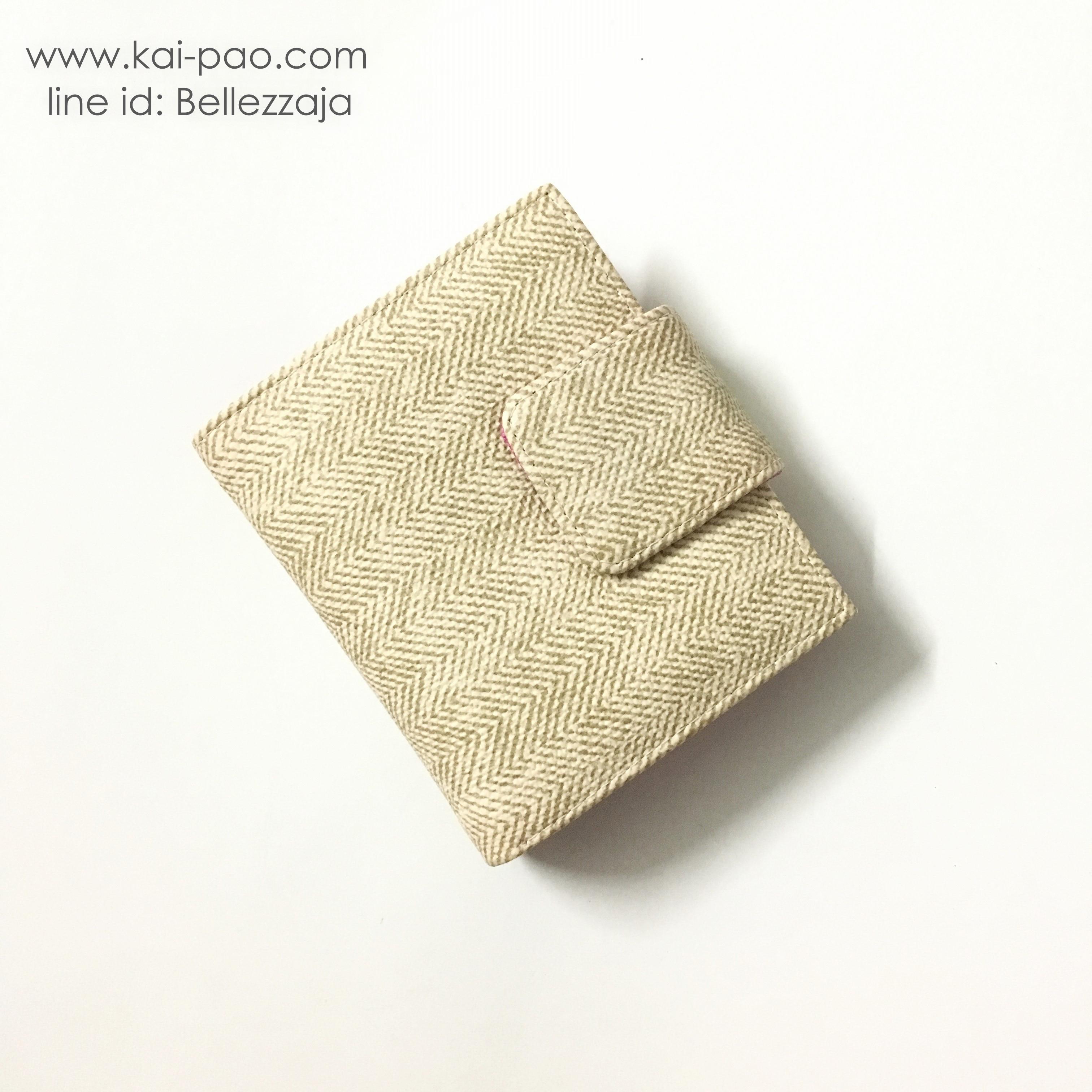 กระเป๋าสตางค์แบบสั้น ลายน้ำตาล-ชมพู ขนาด 2 พับ สามารถถอดกระเป๋าใส่เหรียญได้