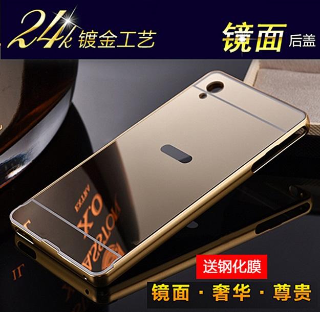 (025-125)เคสมือถือโซนี่ Case Sony Xperia M4 Aqua/Dual เคสกรอบโลหะพื้นหลังอะคริลิคแวววับคล้ายกระจกสวยหรู