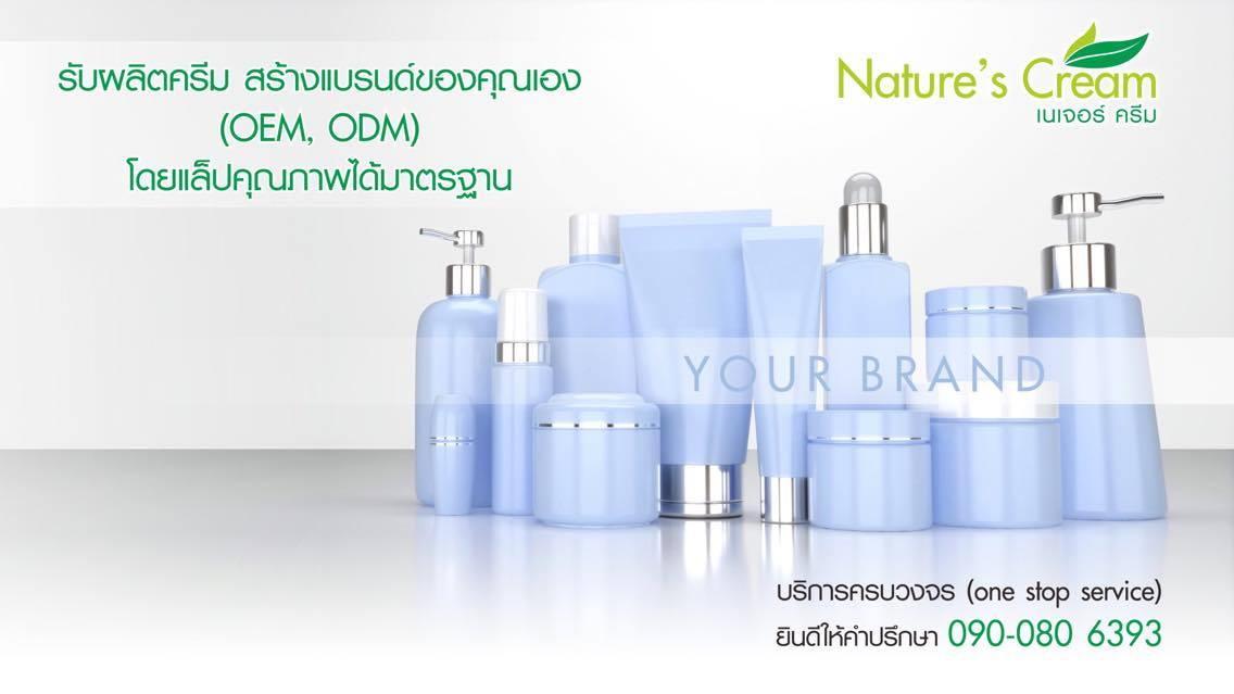 Nature's Shop