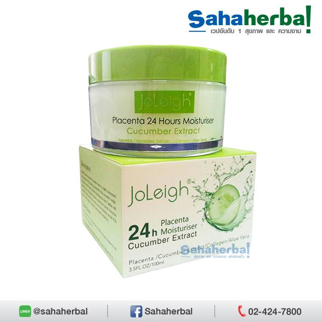 ครีมรกแกะ Joleigh SALE 60-80% ฟรีของแถมทุกรายการ