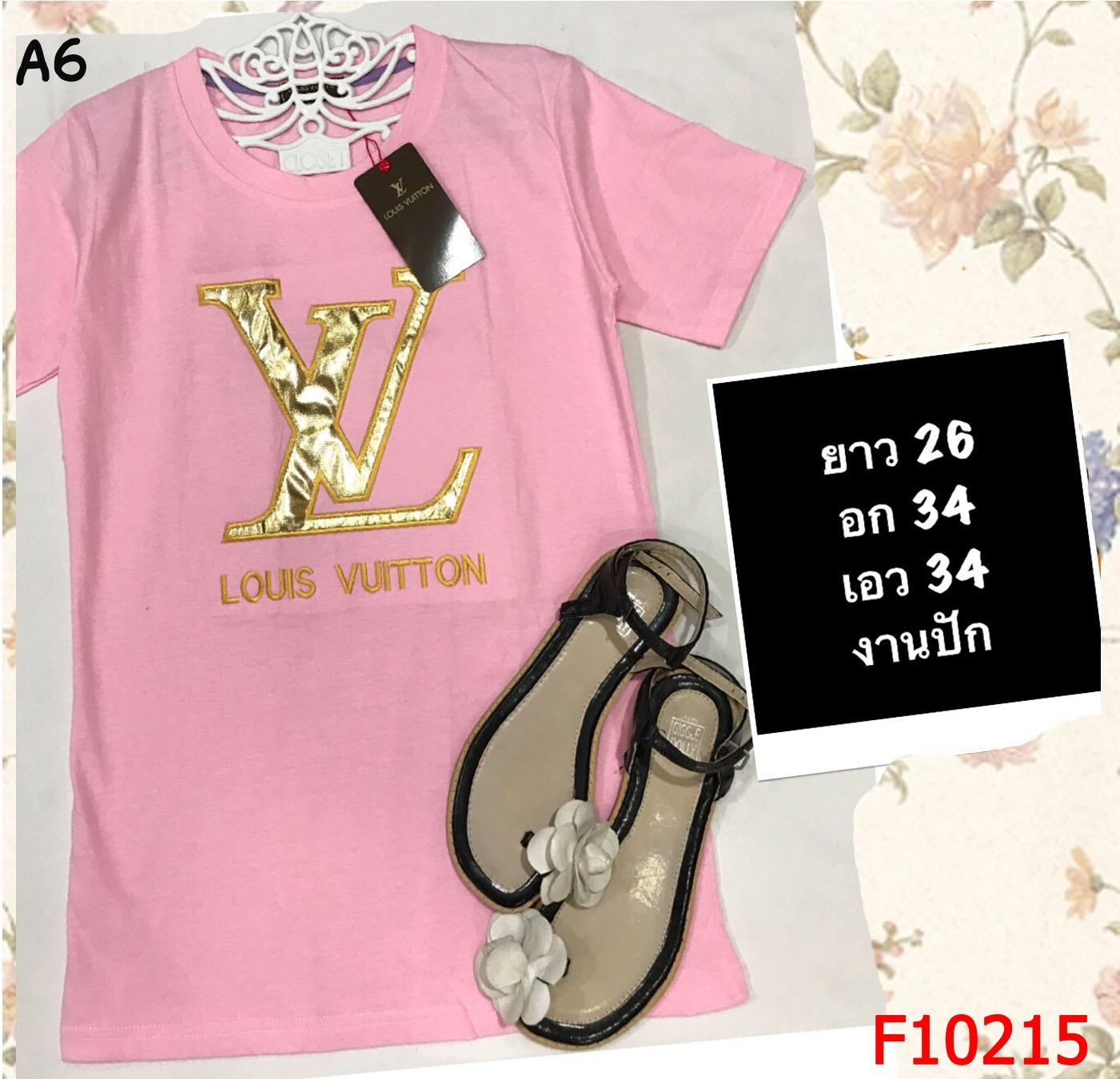 F10215 เสื้อยืด คอกลม สีชมพู งานปัก ลาย LV (หลุยส์)