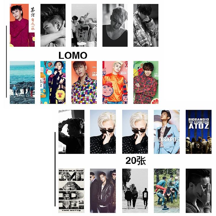 Lomo BIGBANG (20pc) - LM203