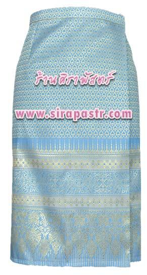 ผ้าถุงป้ายข้าง-สั้น สีฟ้า (เอวใส่ได้ถึง 32 นิ้ว / 38 นิ้ว) รายละเอียดสินค้าในหน้าฯ