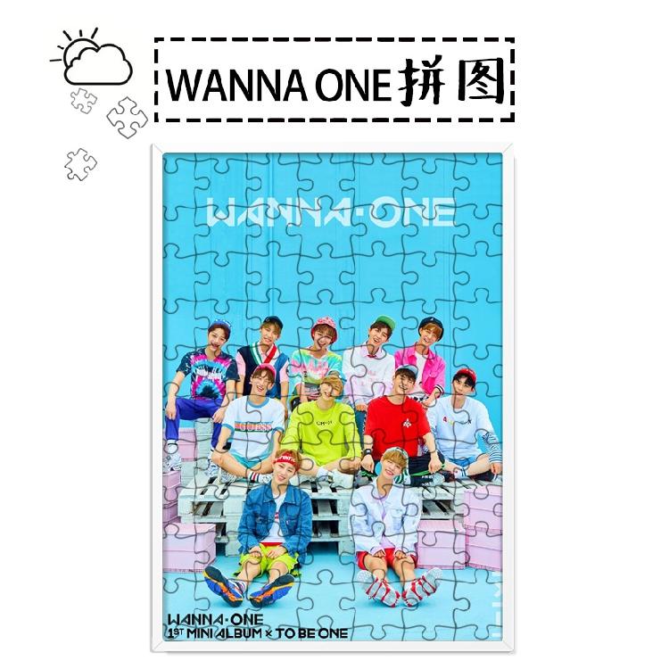 จิ๊กซอ+กรอบรูป WANNA ONE To be One