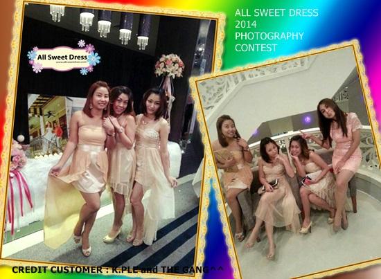 ภาพ review แบบยก set ในชุดราตรีสีครีมทองสวยเก๋ จากน้องเปิ้ลและเพื่อนๆ ที่มาใช้บริการเช่าชุดราตรีที่ร้าน All Sweet Dress ย่านฝั่งธน ถนนเอกชัย พระราม 2 ค่ะ