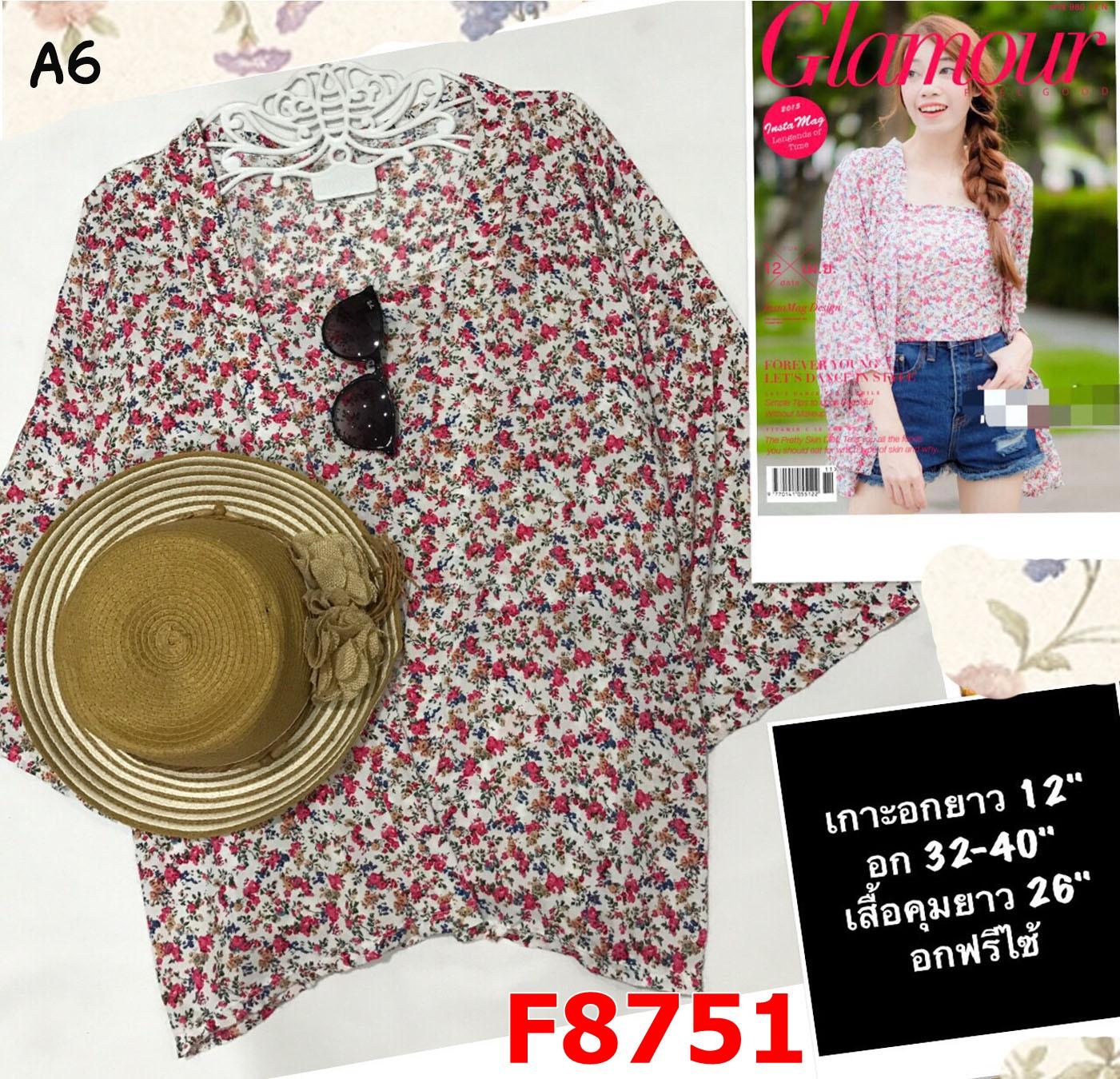 F8751เสื้อเกาะอก + เสื้อคุม ลายดอกไม้พื้นขาวดอกไม้สีชมพู ผ้าชีฟอง