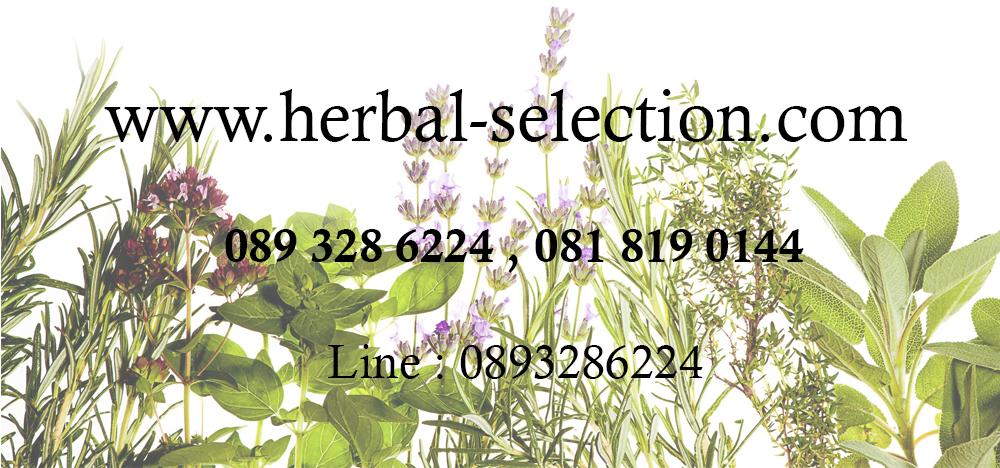 Herbal Selection สมุนไพร (ปลีก-ส่ง)
