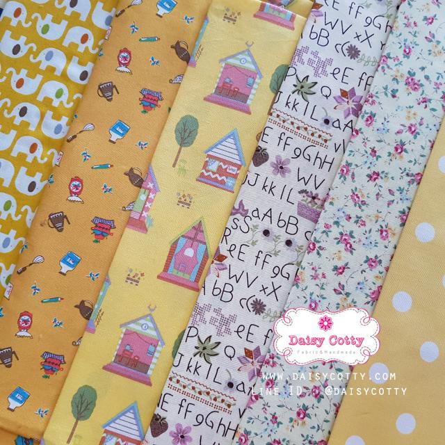 Set 6 ชิ้น : ผ้าคอตตอนไทย 6 ลาย โทนสีเหลือง ชิ้นละ1/8 ม.(50x27.5ซม.)