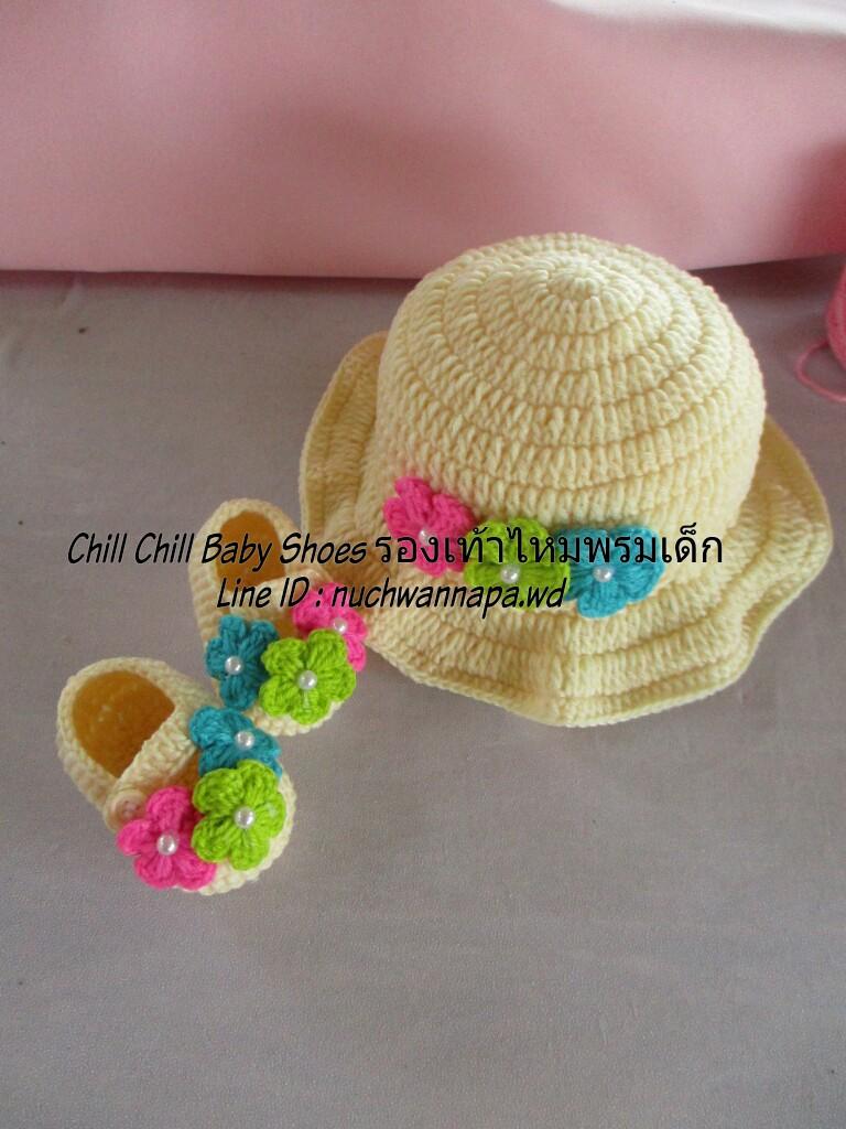 เซ็ทหมวกและรองเท้าสีครีมดอกไม้ 3 สี ขนาด 3-6 เดือน *ส่งฟรี EMS
