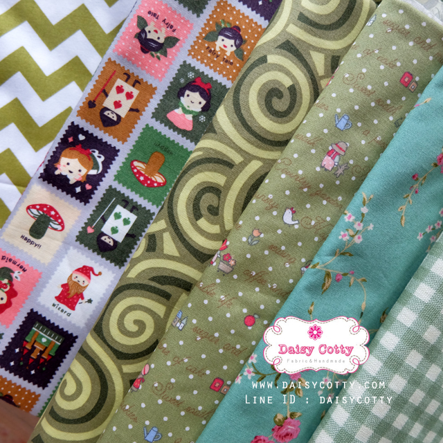Set 6 ชิ้น : ผ้าคอตตอน 100% โทนสีเขียว 5 ลาย และผ้าแคนวาสลายตาราง แต่ละชิ้นขนาด 1/8 ม.(50x27.5ซม.)