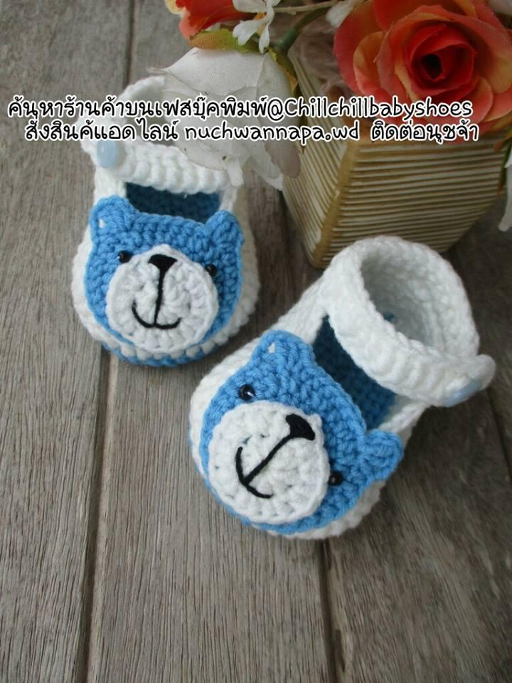 รองเท้าพี่หมีสีฟ้าขนาด 1-3 เดือน