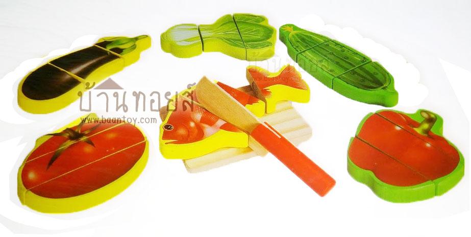 ของเล่นไม้ชุดหั่นผักและปลา