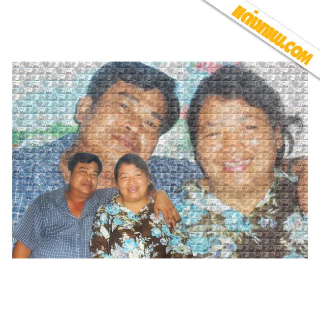 mosaic ตัดตัว