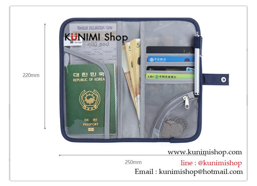 กระเป๋าใส่พาสปอร์ต กระเป๋าถือใส่เงิน นามบัตร บัตรATM มือถือ เอกสารต่างๆ หรือใส่ของจุกจิก เปิด - ปิด ด้วยกระดุมแป็ก ด้านใน มีช่องให้ใส่บัตรและเอกสารมากมา และมีช่องซิบไว้ใส่ของสำคัญ เช่น เหรียญเงิน