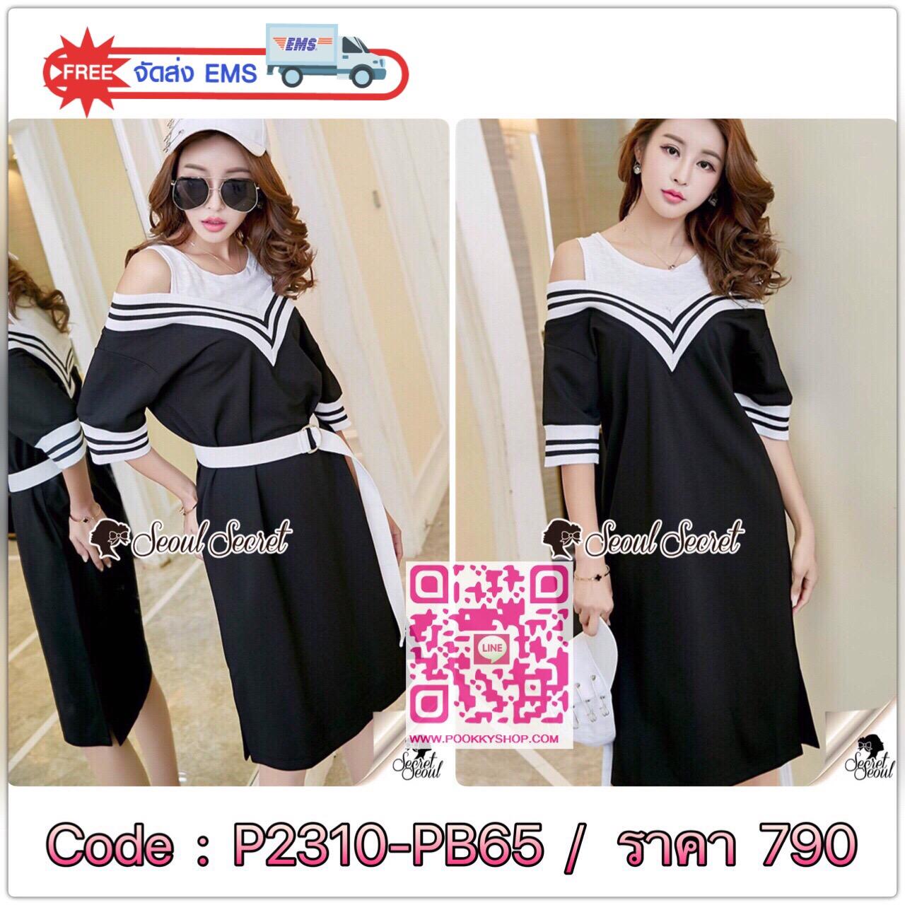 Seoul Secret Say's... Chic Vee Strip Sirt Dress Sport Girl Material : เดรสเชิ้ตทรงชิคไฮคลาส งานสวยด้วยทรงเดรสเว้าไหล่เนื้อผ้ายืดสีดำคลาสสิค ใส่สบายๆ ด้านในแขนกุดผ้ายืดสีขาวเย็บติดช่วงอกตัดกับดีเทลลายริ้วคอวีเก๋ๆ เติมความน่ารักด้วยเข็มขัดสีขาวสุดชิค ค