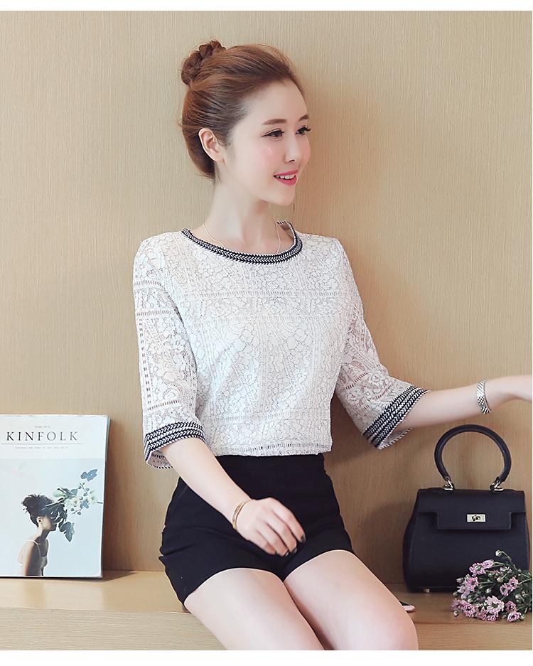 KTFN เสื้อแฟชั่นเกาหลี ผ้าลูกไม้ซับในเย็บติด ชายเสื้อผ้าด้านข้างเล็กน้อย สีขาว