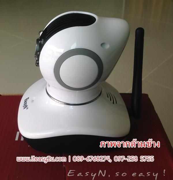 EasyN H3-V10D MiNi ZooM3x Side