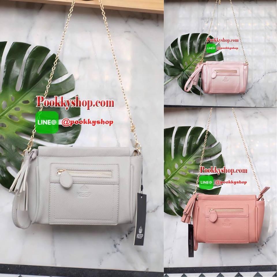 กระเป๋า สะพาย น่ารักๆ ต้อนรับเดือนแห่งความรักกันเลยค่า New Item KEEP saffiano leather 3in1 with chain strap รุ่นพิเศษ มาพร้อมสายสะพาย3แบบคะ pastelcollection สีโทนน่ารัก กระเป๋าสะพายข้าง หนัง saffiano เนื้อดีที่สุด ขนาดกะทัดรัด จุของได้คุ้ม ใส่โทรศัพท์ได้ท