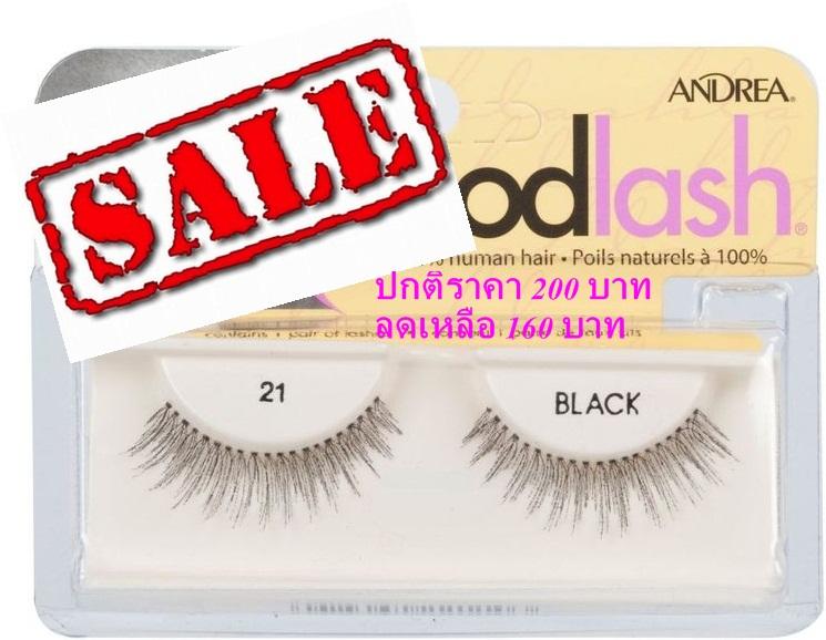 **พร้อมส่งค่ะ+ลด 70%** ขนตาปลอม Andrea Modlash Strip Lash 21 Black