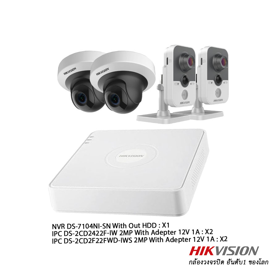 Hikvision Set NVR 4CH WiFi 2MP Cube&PT Network Camera