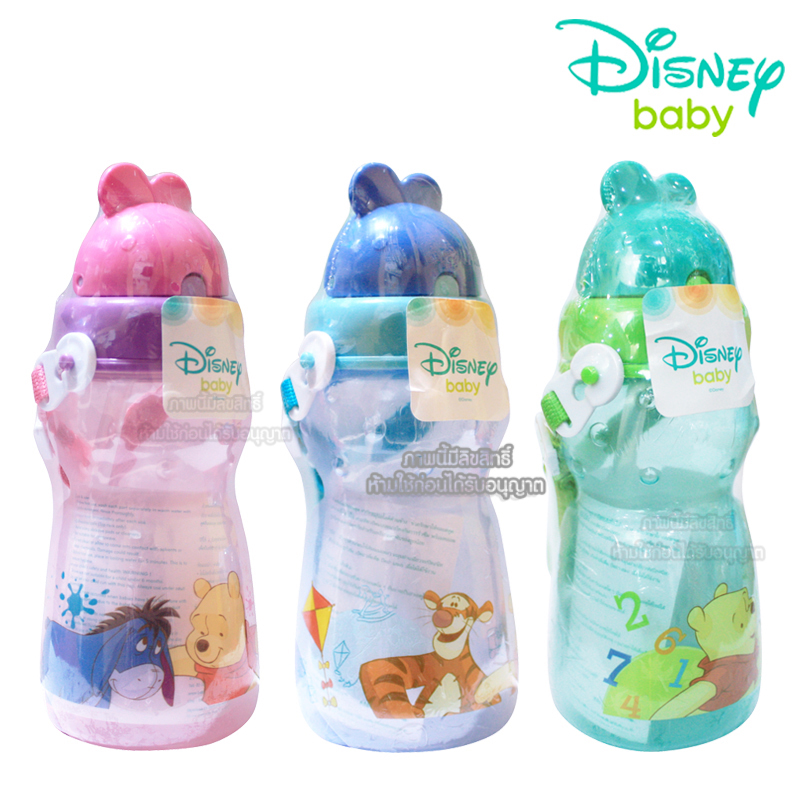 Disney baby กระติกน้ำพร้อมหลอดซิลิโคน ทรงสปอร์ต ลายหมีพูห์ Sport Sipper Cup