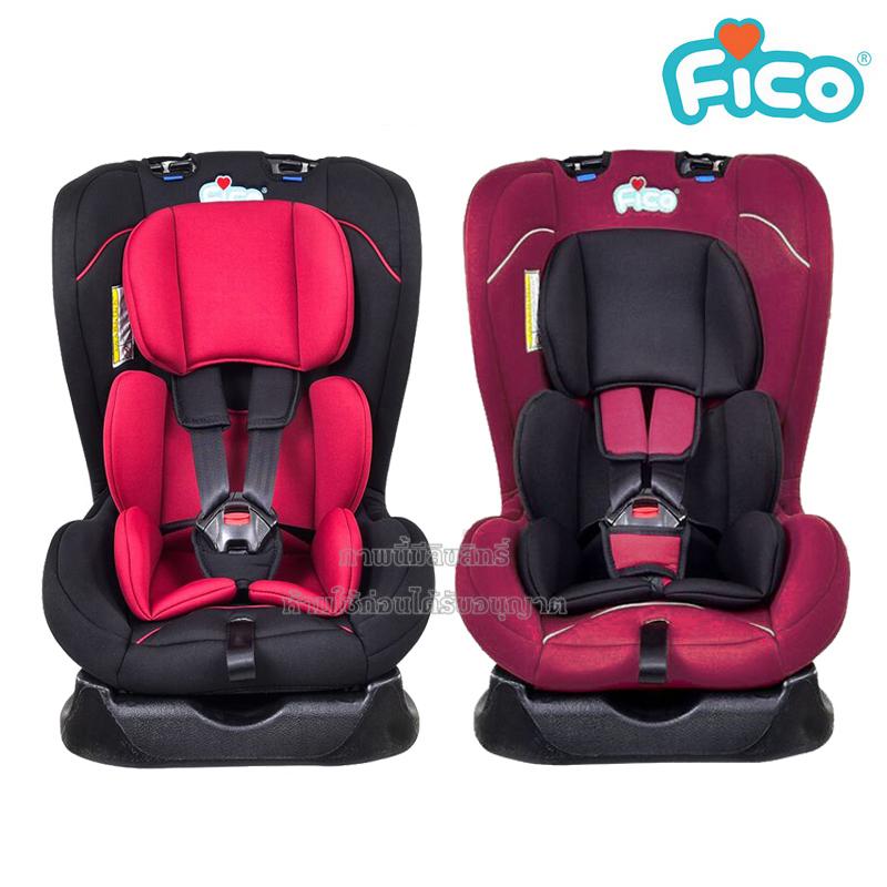 Fico คาร์ซีทเบาะติดรถยนต์นิรภัยสำหรับเด็ก รุ่น YB101A [สำหรับเด็กแรกเกิด-4ปี]