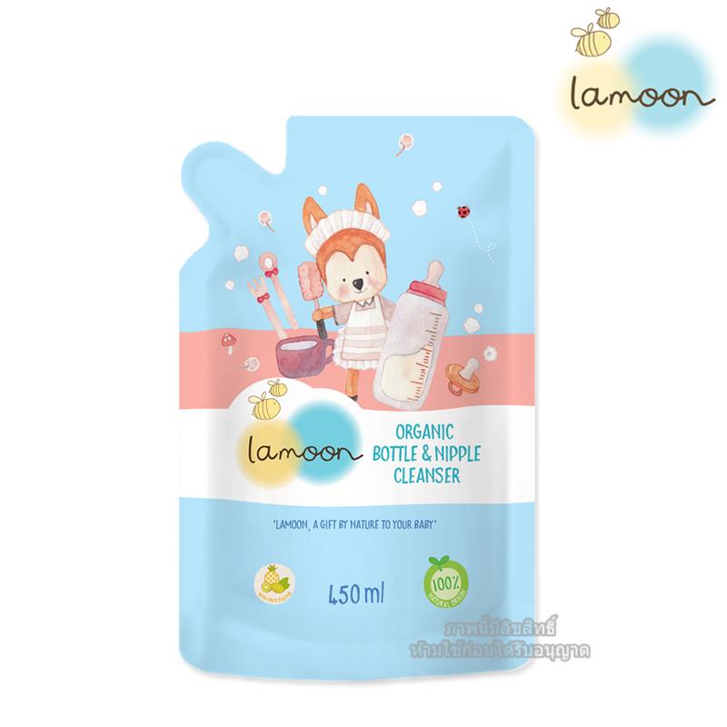 Lamoon ละมุน น้ำยาล้างขวดนม ออร์แกนิค รีฟิลถุง ขนาด 450 มล. Organic Bottle&Nipple Cleanser
