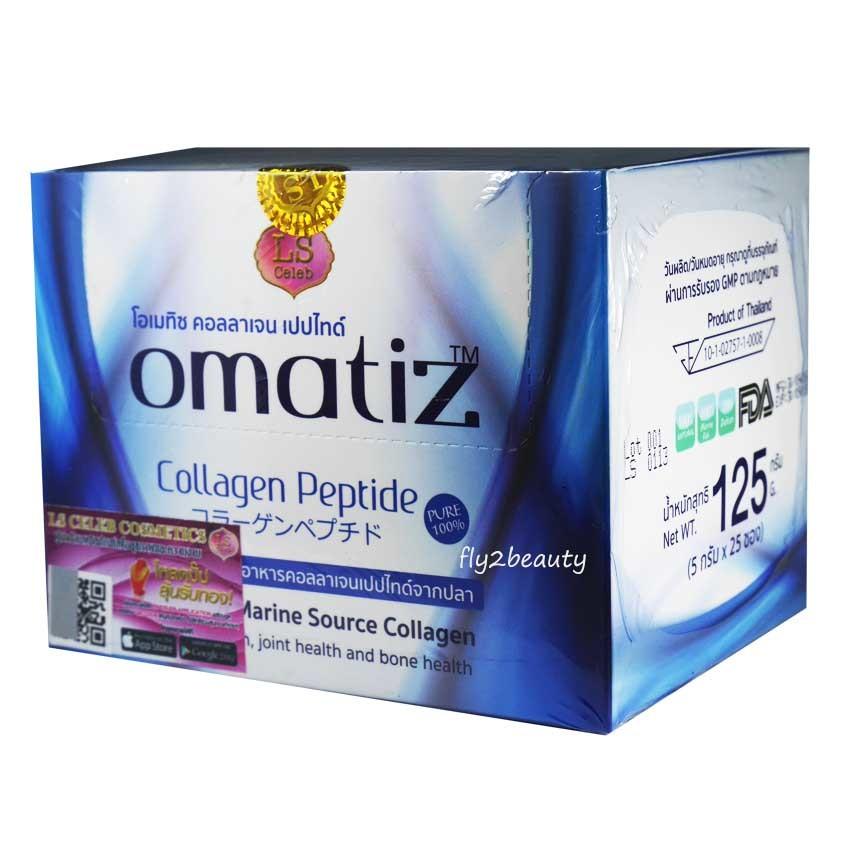 Omatiz Collagen Peptide ผลิตภัณฑ์เสริมอาหาร โอเมทิซ คอลลาเจน เปปไทด์ รุ่นใหม่ แบบซอง