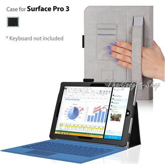 """เคส Microsoft Surface PRO 3 12"""" มีช่องเสียบการ์ด ตรงรุ่น"""