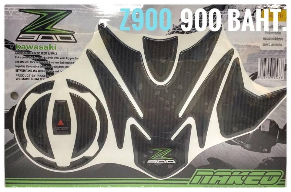 สติกเกอร์ nakedเช็ทกันรอย ถังน้ำมัน+ฝาถัง Kawasaki Z900