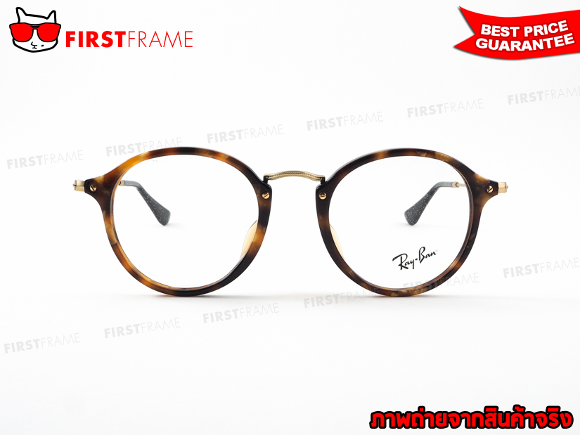 กรอบแว่นสายตา RayBan RX2447VF 5494 2