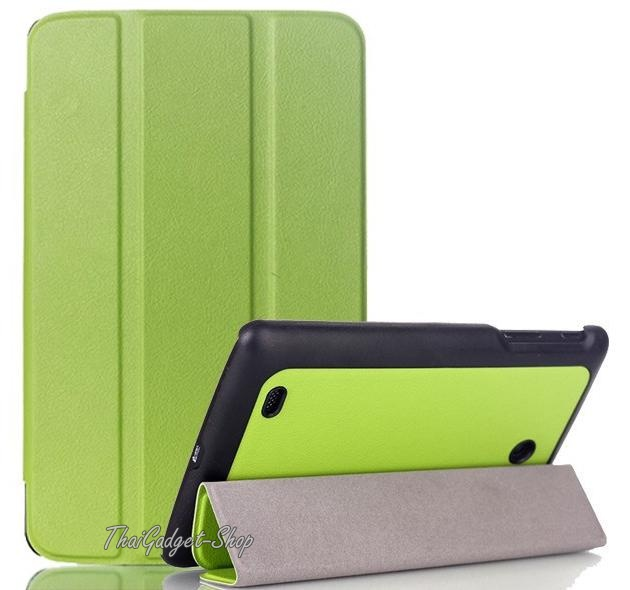 เคส LG G Pad 8.0 V480 V490 Tablet (Smart Folio Stand Triangle PU Leather Cover Case) ตรงรุ่น