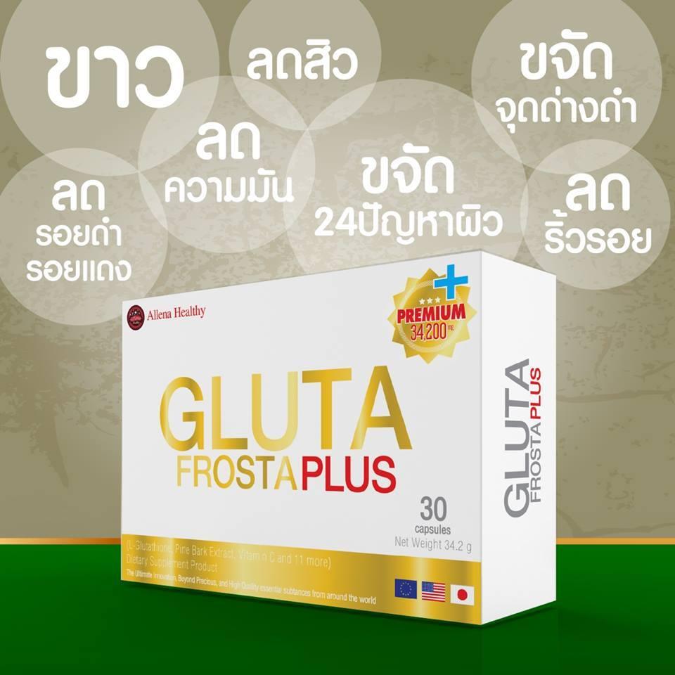 กลูต้า ฟรอสต้าพลัส Gluta Frosta Plus ของแท้ราคาถูก ปลีก/ส่ง โทร 089-778-7338-088-222-4622 เอจ