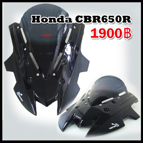 ชิลแต่ง CBR 650R K2 FACTORY (ชิลดำ)