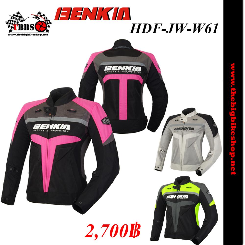 เสื้อการ์ด BENKIA HDF-JW-W61(ผู้หญิง)