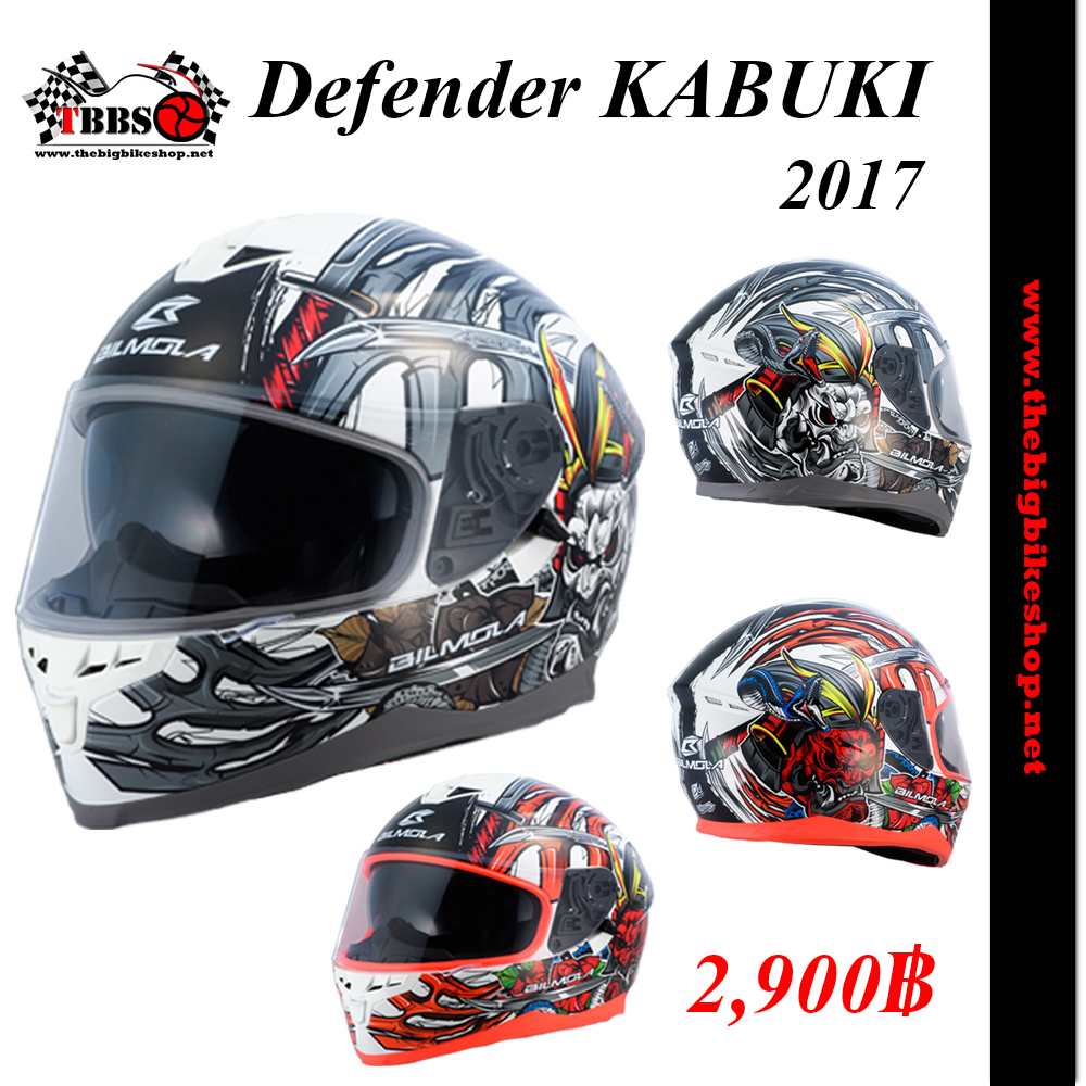 หมวกกันน็อค BILMOLA รุ่น DEFENDER KABUKI 2017