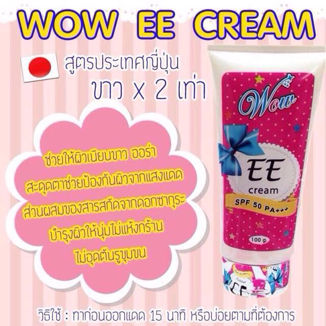 WOW EE Cream SPF50+++