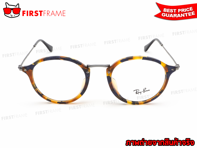 กรอบแว่นสายตา RayBan RX2447VF 5492 2