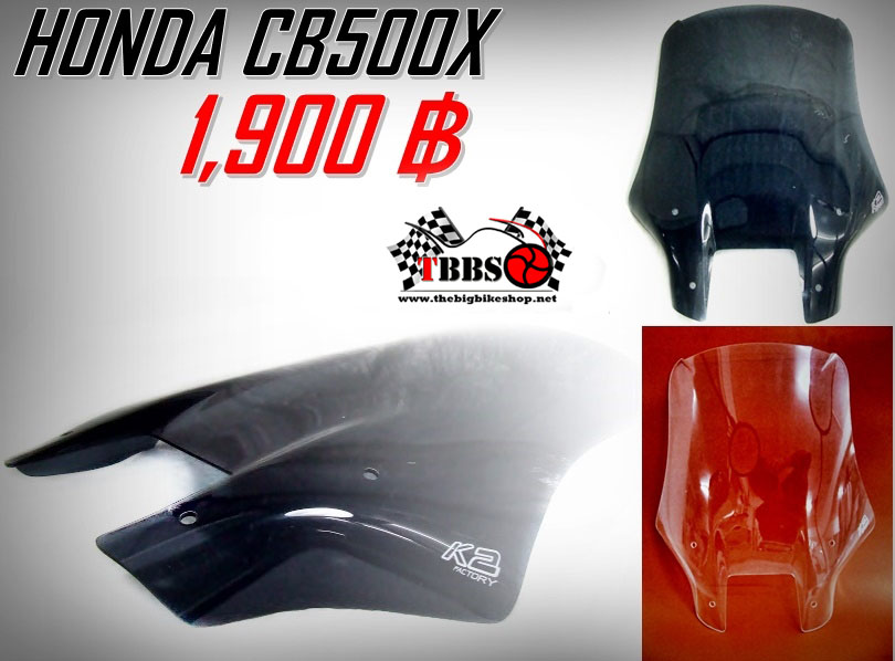 ชิลแต่ง CB500X K2 (มีให้เลือก2สี)