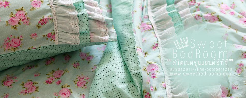 Sweet Bed Room & Etc