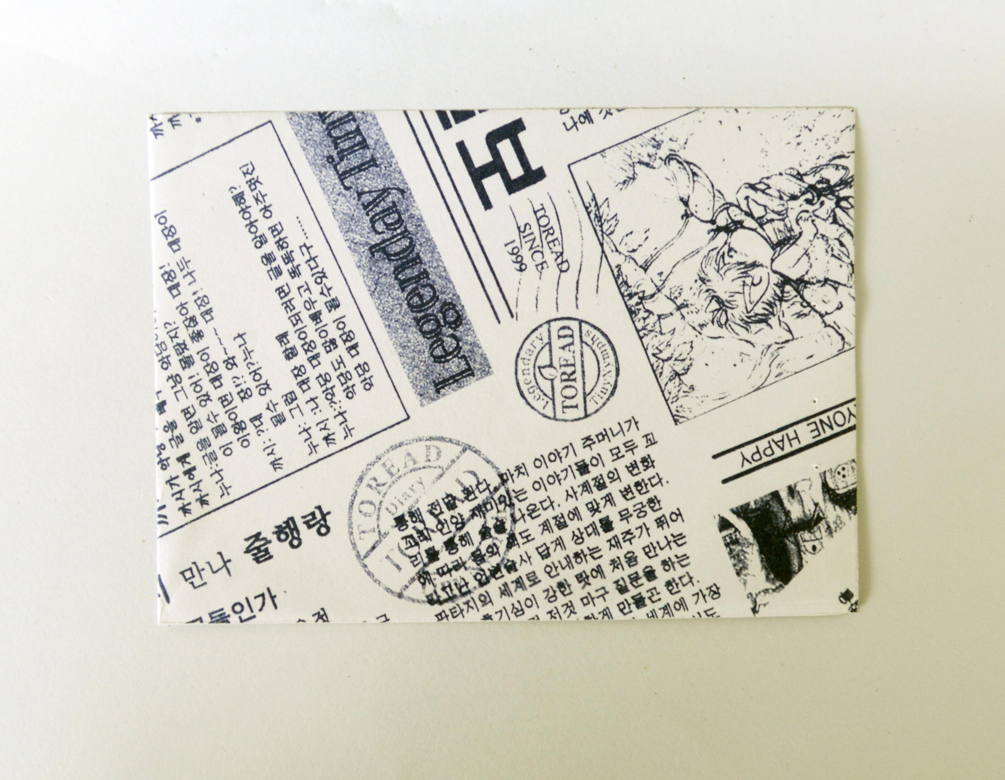 กระดาษห่อของขวัญ แพ็ค 10 แผ่น รหัส 1507