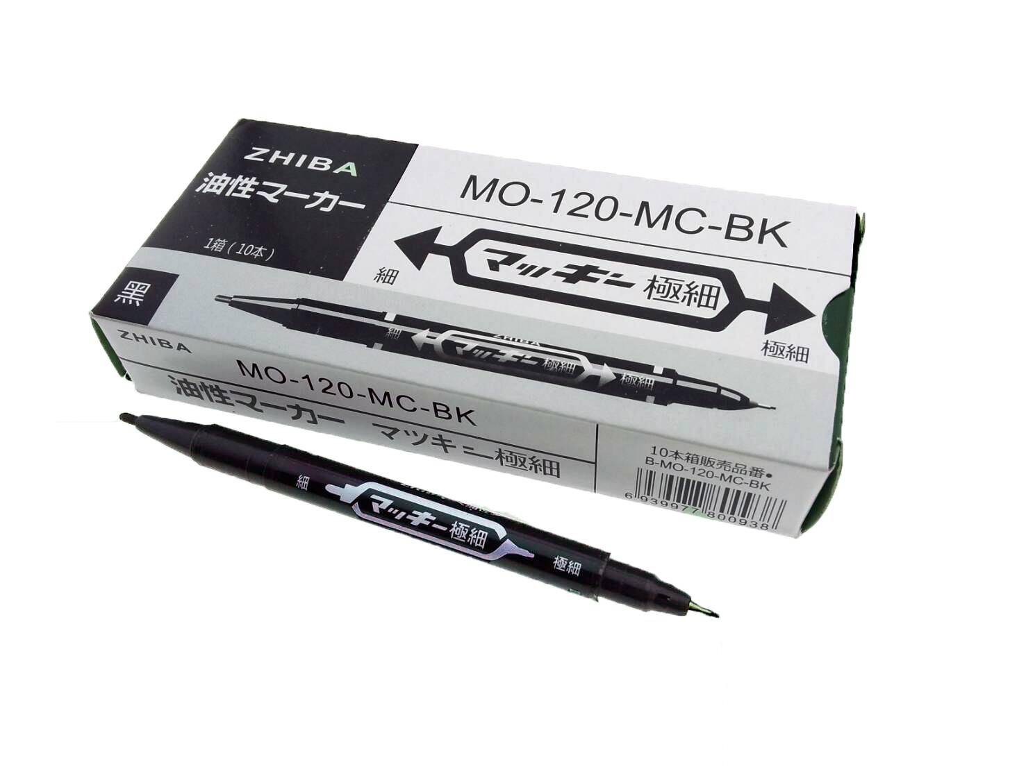 ปากกาเขียนถุงพลาสติก