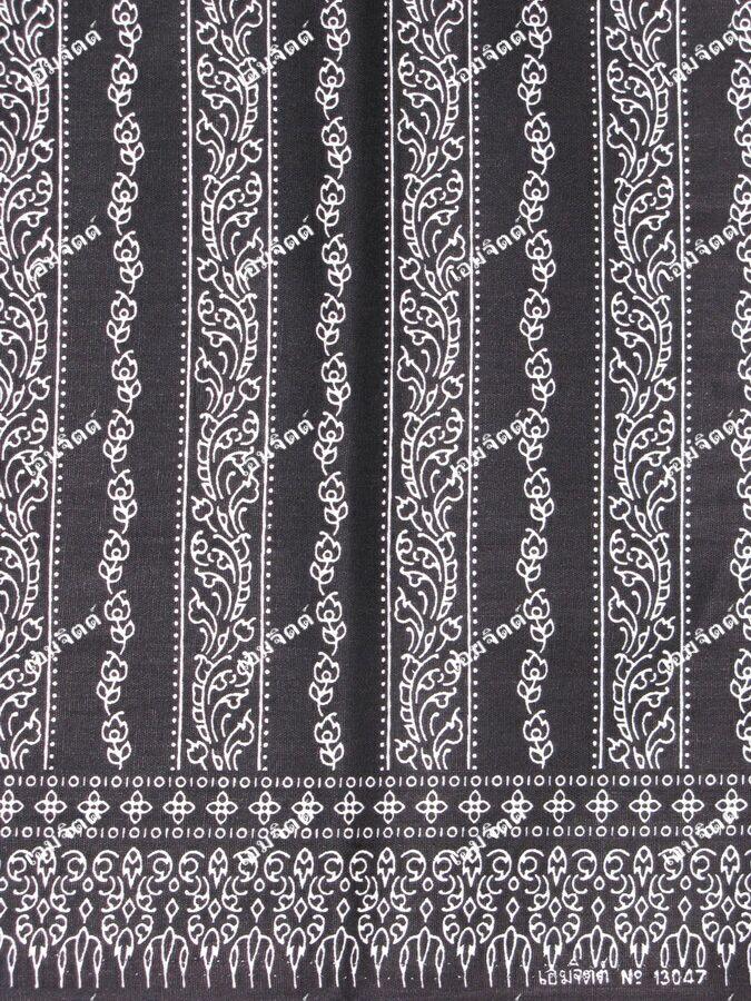 ผ้าถุงขาวดำ ec13047bk