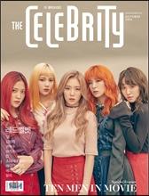 นิตยสาร THE CELEBRITY 2016-10 หน้าปก RED VELVET